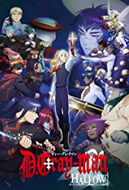 d gray man full episodes english sub torrent