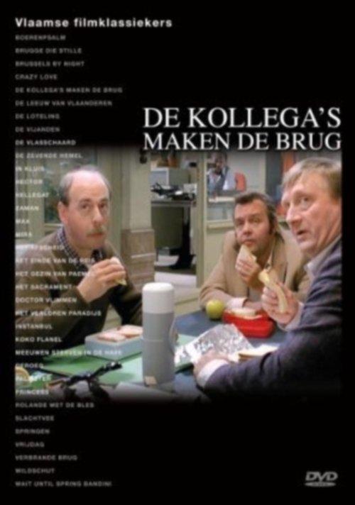 De Kollega's maken de brug! ((1988))