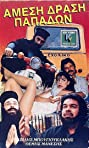 Amesi drasi papadon (1987) Poster