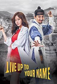 Myeongbulheojeon (2017)