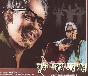 Rabindranath Tagore (lyrics) Reason, Debate and a Story Movie