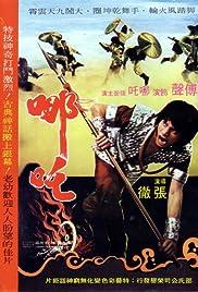 Na Zha(1974) Poster - Movie Forum, Cast, Reviews