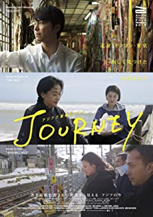 Asian Three-Fold Mirror 2018: Journey (2018)