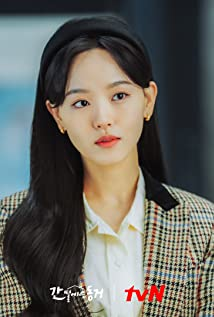 Kang Han-na Picture