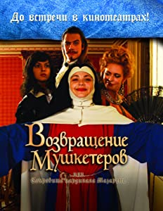 The Return of the Musketeers, or The Treasures of Cardinal Mazarin full movie download 1080p hd