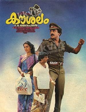 Urvashi Koushalam Movie