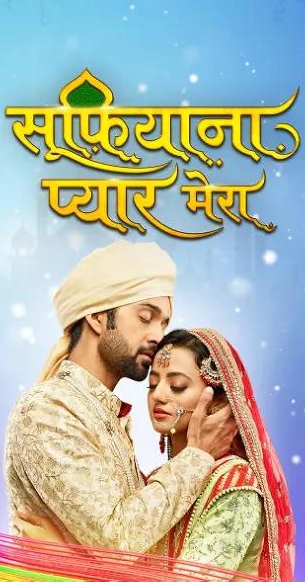 download scarica gratuito Sufiyana Pyaar Mera o streaming Stagione 1 episodio completa in HD 720p 1080p con torrent