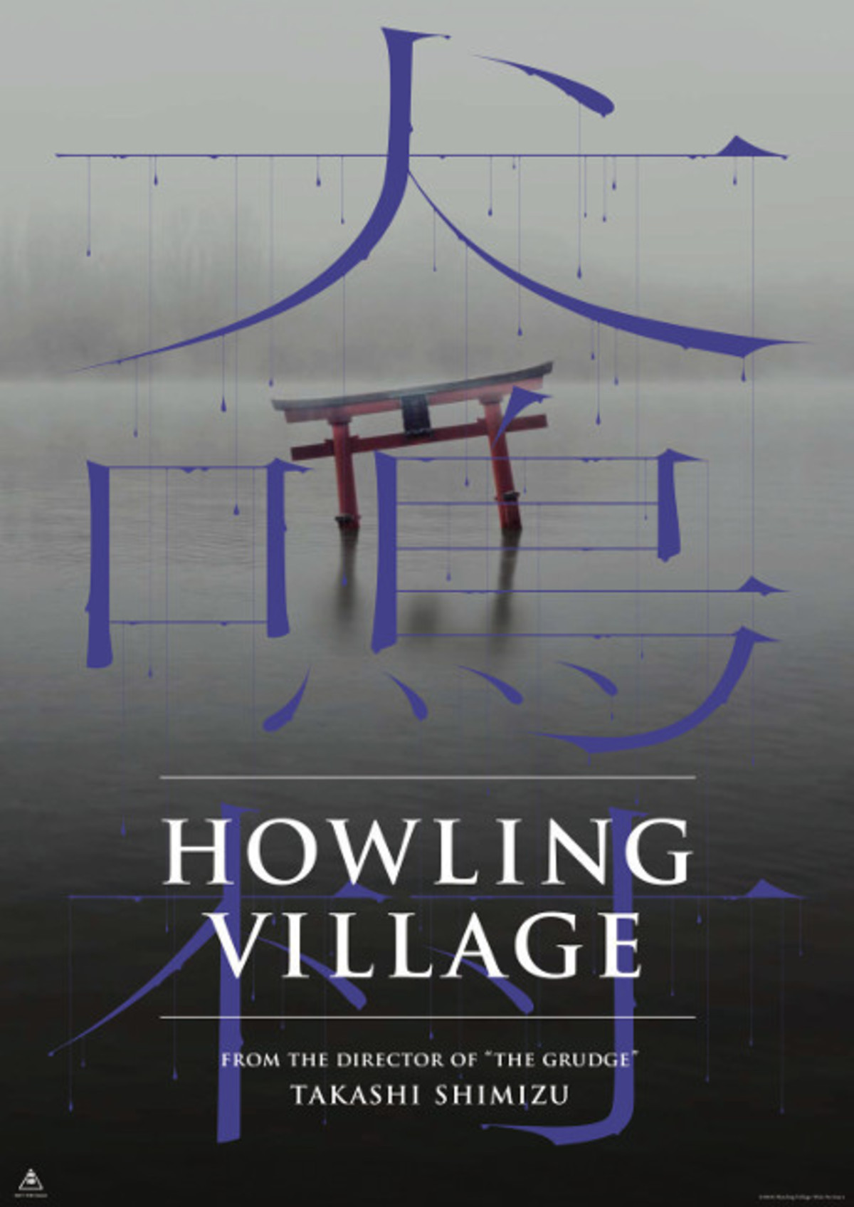Howling Village (2019) Hindi Dubbed