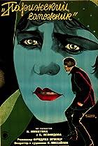 Parizhskiy sapozhnik (1928) Poster