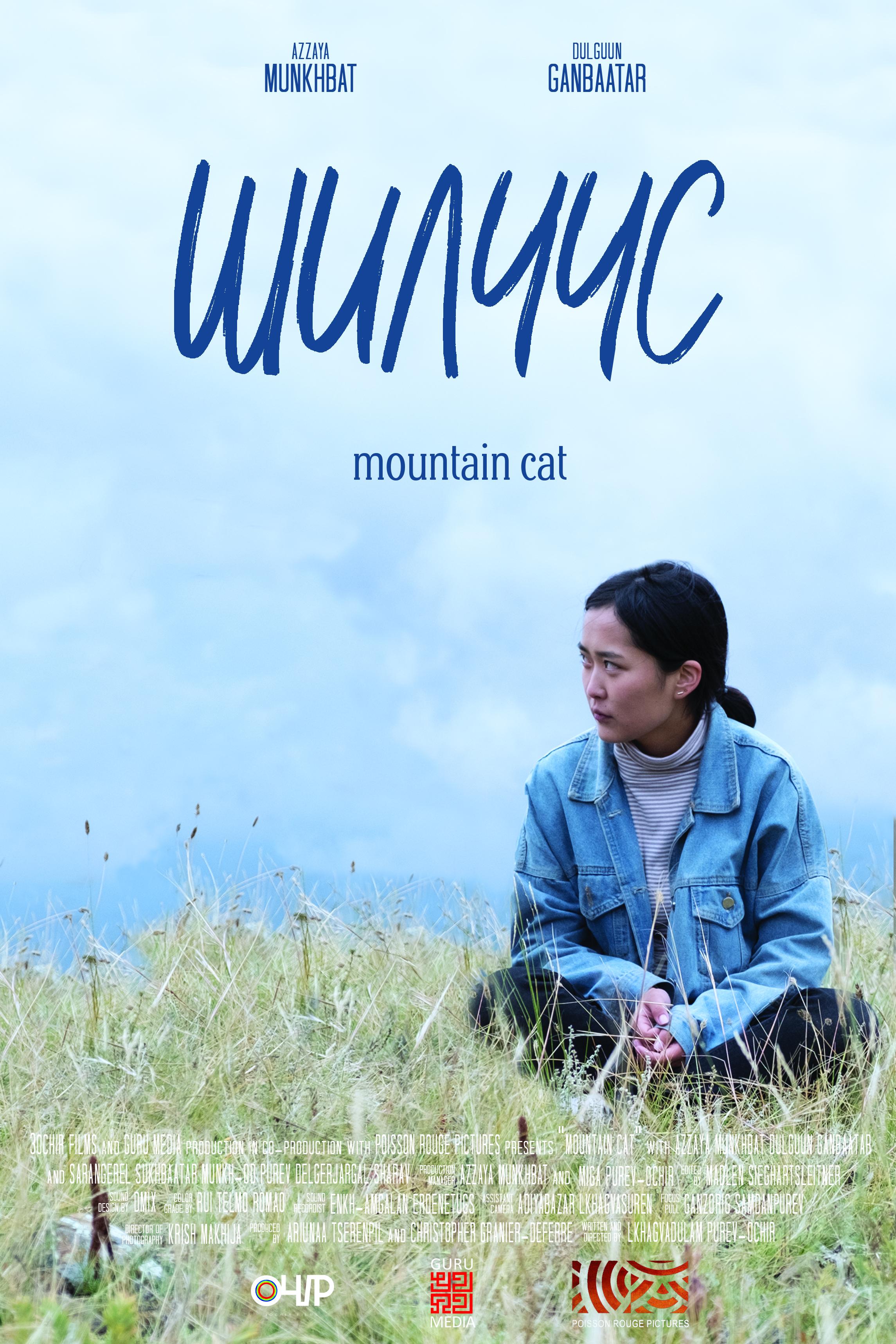 Mountain Cat (Short 2020) - IMDb