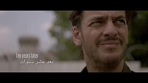 "Kal Naga as Tarek in ""Eyes of a Thief"" (2015)"