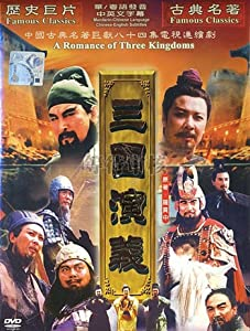 Smartmovie free download for mobile Da po Yuan Shao [BRRip]