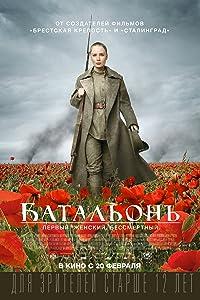 Battalion movie in hindi dubbed download