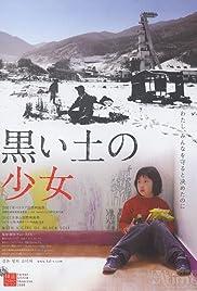 Geomen tangyi sonyeo oi Poster