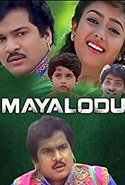 Mayalodu Poster