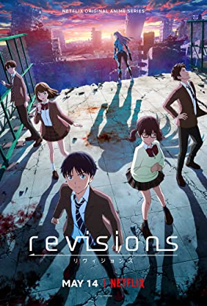 Where to stream Revisions