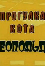 Progulka kota Leopolda Poster
