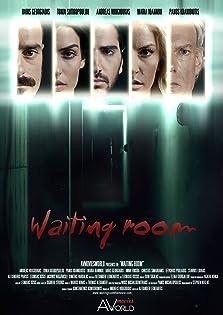 Waiting Room (I) (2018)