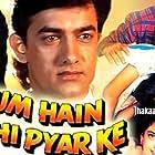 Juhi Chawla, Baby Ashrafa, Kunal Khemu, Aamir Khan, and Sharokh Bharucha in Hum Hain Rahi Pyar Ke (1993)