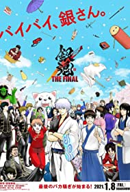 Gintama: The Final (2021)