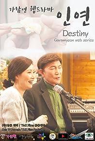 Primary photo for Destiny