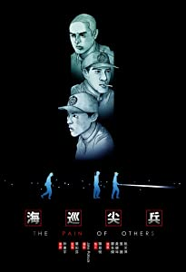 the others movie download mkv