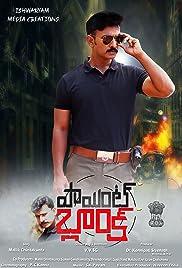 Point Blank (Telugu)