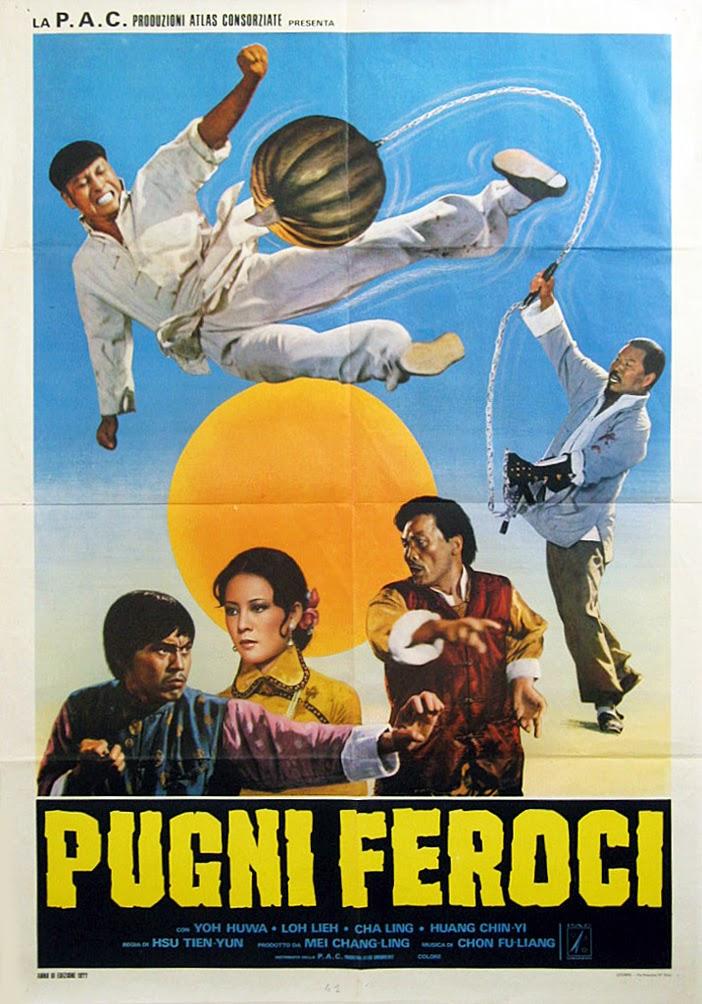 Shui ling long (1977)