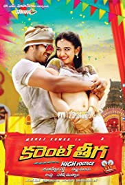 ##SITE## DOWNLOAD Current Theega (2014) ONLINE PUTLOCKER FREE