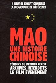 Mao, une histoire chinoise Poster