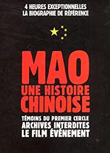 Psp movie mp4 free download Mao, une histoire chinoise by [720px]