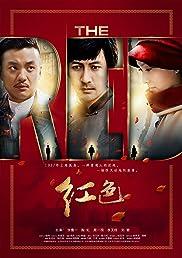 LugaTv | Watch Hong se seasons 1 - 1 for free online