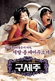 Watch Movie Oh! My God (2006)