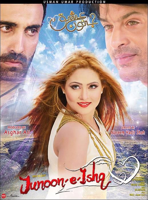 Junoon e ishq (2019) Full Movie Urdu 720p TVScr Free Download