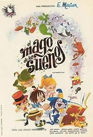 El mago de los sueños Poster