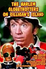 Primary photo for The Harlem Globetrotters on Gilligan's Island