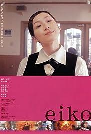 Eiko Poster