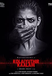 Mera Rakshak (Kolaiyuthir Kaalam) (2021) 480p HDRip Hindi Dubbed Download
