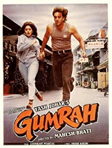 Movies adult no download Gumrah by Mahesh Bhatt [Bluray]