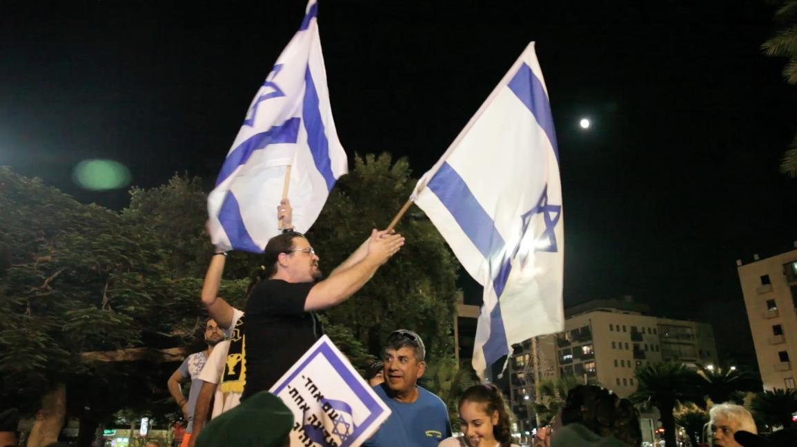 Israel vs Israel (2014)