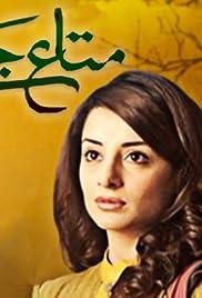 Mata E Jaan Hai Tu Poster