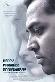 Happy Marriage Anniversary Poster