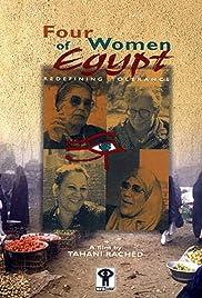 Quatre femmes d'Égypte Poster