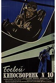 ##SITE## DOWNLOAD Boyevoy kinosbornik 10 (1942) ONLINE PUTLOCKER FREE