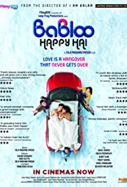 Babloo Happy Ha 2014 Hindi Full Movie thumbnail