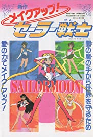 Make-up! Sailor Senshi Poster