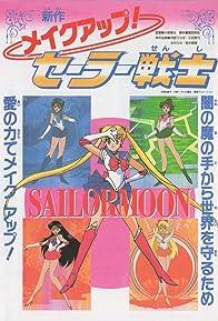 Primary photo for Make-up! Sailor Senshi