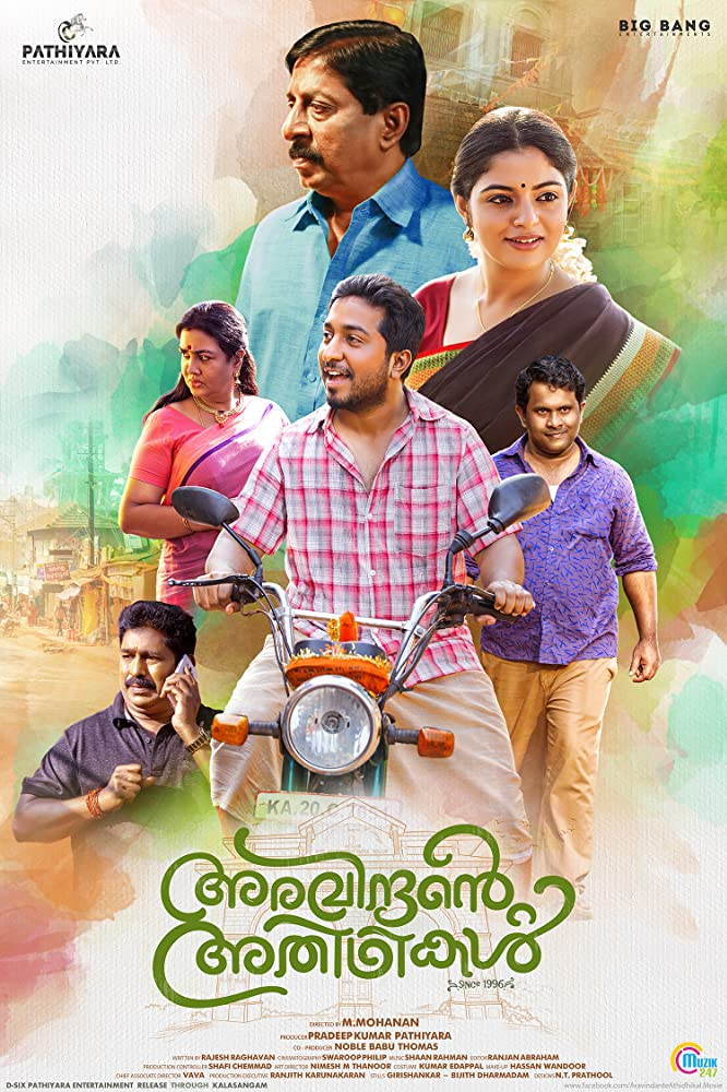 Aravindante Athidhikal (2018) Malayalam 411MB HDRip ESub Download