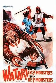 Fei long wang zi po qun yao (1970)