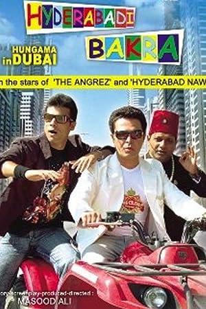 Hungama in Dubai movie, song and  lyrics